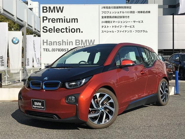 BMW レンジ・エクステンダー装備車 ワンオーナー車純正HDDナビミラー内蔵ETCLEDヘッドライトレンジエクステンダーバックカメラパークディスタンスコントロールドライビングアシストミュージックコレクションコンフォートアクセス認定保証