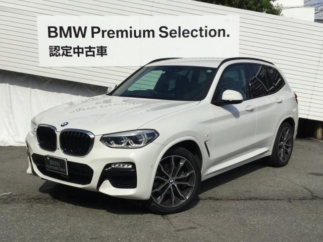 BMW X3 xDrive20dMスポーツイノベーションPKG純正20AW