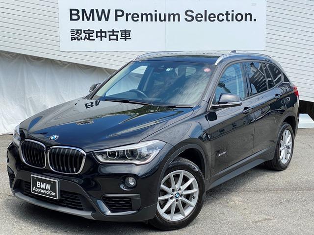 BMW X1 sDrive18iコンフォートパッケージ・インテリセーフティ