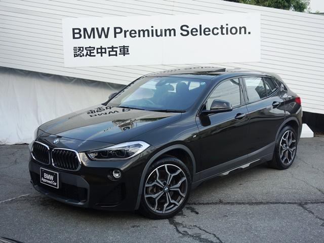 BMW X2 xDrive 20i MスポーツX xDrive20iMスポーツアクティブクルーズ★シートヒーター★サンルーフ★純正18インチAW★LEDヘッドライト★ヘッドアップディスプレー★ミラーETC★