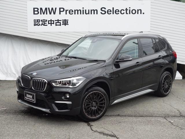 BMW X1 sDrive 18i xライン sDrive18ixライン1オーナー★アドバンスドアクティブセーフティー★LEDヘッドライト★ヘッドアップディスプレー★ACC★HDDナビ★BカメラPDC★ミラーETC★