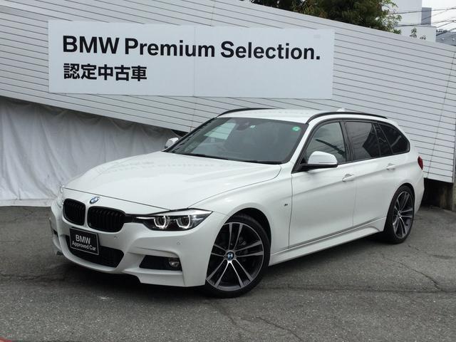 BMW 3シリーズ 318iツーリング Mスポーツ エディションシャドー 純正HDDナビ バックカメラ ブラックレザーシート LEDヘッドライト 電動シートパークディスタンスコントロール コンフォートアクセス シートヒーター ミラーETC