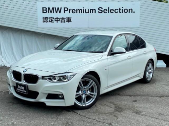 BMW 3シリーズ 318i Mスポーツ 認定保証 インテリジェントセーフティー 純正HDDナビ TV バックカメラ PDC レーンチェンジウォーニング 車線逸脱警告 衝突被害軽減ブレーキ LEDライト ミラーETC スマートキー F30