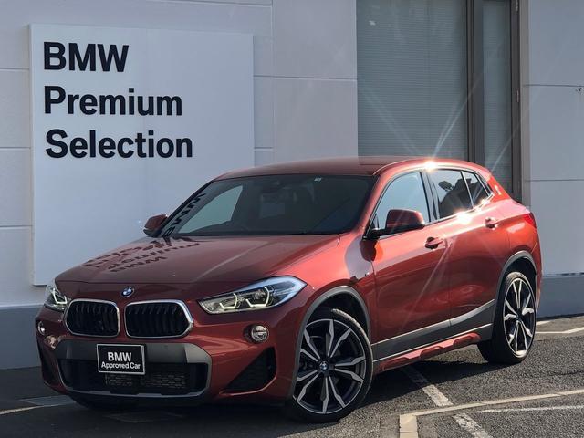 BMW xDrive 20i MスポーツX 純正HDDナビ バックカメラ 前後ソナーセンサー ヘッドアップディスプレイ 純正20インチAW LEDヘッドライト アクティブクルーズコントロール 電動シート 電動リアゲート シートヒーター