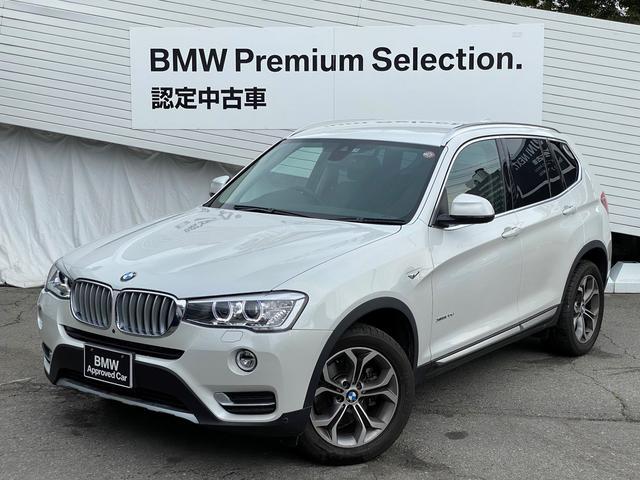BMW xDrive 20d Xライン 純正HDDナビ 全周囲カメラ フルセグTV 黒革レザー シートヒーター 電動リアゲート インテリジェントセーフティー アクティブクルーズコントロール 純正18インチAW 認定保証