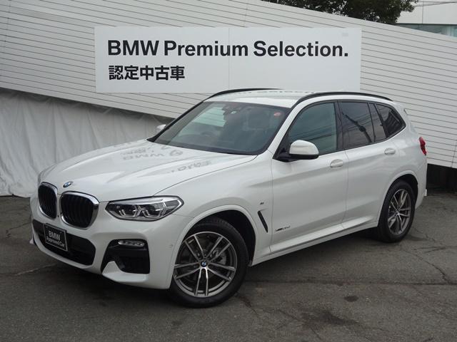 BMW xDrive 20d Mスポーツ ワンオーナー車 ブラックレザーシート 全席シートヒーター 純正19インチAW 純正HDDナビ 地デジ DVD再生 メモリー付電動シート 全周囲モニター LEDヘッドライト