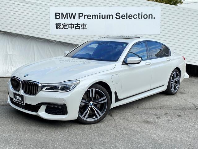 BMW 7シリーズ 740eアイパフォーマンス Mスポーツ ワンオーナー ブラックレザーシート シートヒーター ベンチレーション 全周囲カメラ サンルーフ レーザーライト ハーマンカードン ヘッドアップディスプレー 純正20アルミ 純正HDDナビ