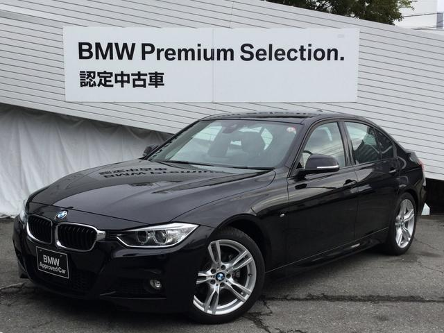 BMW 320d Mスポーツ ストレージパッケージ 純正HDDナビ バックカメラ パークディスタンスコントロール ミラーETC キセノンヘッドライト メモリー付電動シート コンフォートアクセス アクティブクルーズコントロール