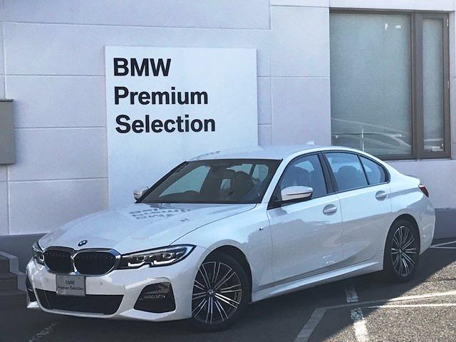 BMW 3シリーズ 320d xDrive Mスポーツ 純正HDDナビ バックカメラ LEDヘッドライト ハーフレザー シートヒーター アクティブクルーズコントロール 純正18インチAW インテリジェントセーフティー ワイヤレス充電 認定保証