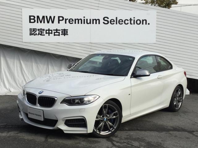 BMW 2シリーズ M235iクーペ ワンオーナー車メモリー付電動シートミラーETCクルーズコントロールパドルシフトバックカメラパークディスタンスコントロール純正HDDナビミュージックコレクションコンフォートアクセスAUX端子純正AW