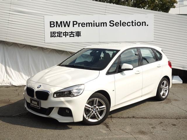 BMW 2シリーズ 218iアクティブツアラー Mスポーツ ワンオーナー車 衝突軽減ブレーキ LEDヘッドライト 純正HDDナビ バックカメラ PDC Mエアロダイナミックス 純正17インチAW マルチファンクションステアリング