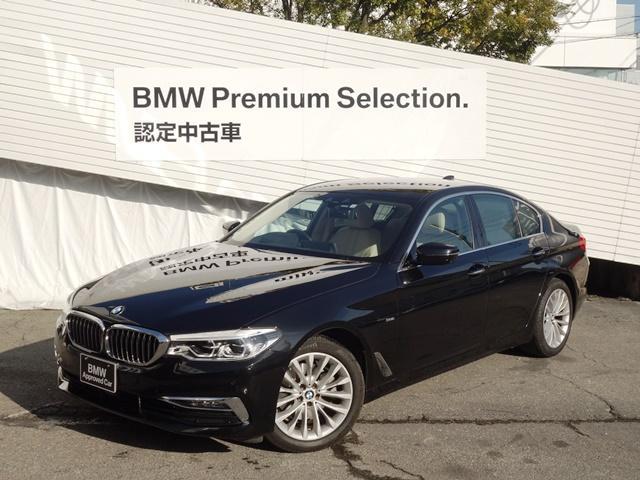 BMW 523iラグジュアリー イノベーションPKG ベージュレザー 全席シートヒーター LEDヘッドライト ジェスチャーコントロール ワイヤレス充電 HDDナビ 全周囲モニター PDC