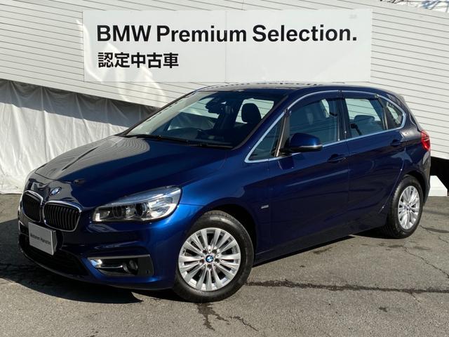 BMW 2シリーズ 218dアクティブツアラー ラグジュアリー コンフォートパッケージ アドバンスドアクティブセーフティー バックカメラ   電動シート シートヒーター LEDヘッドライト ミュージックコレクション ミラーETC 純正HDDナビ 純正AW