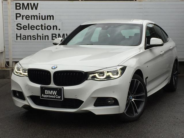 BMW 320d xDrive グランツーリスモ Mスポーツ 4WD 純正HDDナビ 360度カメラ アクティブクル-ズコントロ-ル 純正19インチAW 電動シ-ト シ-トヒ-タ LEDヘッドライト 電動リヤゲ-ト コンフォ-トアクセス バックカメラ 後期モデル