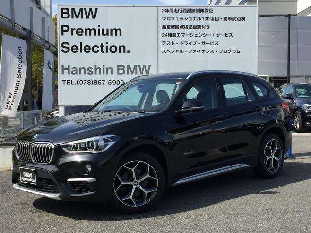 BMW sDrive 18i xライン アドバンスドアクティブセーフティー LEDヘッドライト 1オーナー車  バックカメラ 電動トランク 純正18インチAW 純正HDDナビ ヘッドアップディスプレー アクティブクルーズ シートヒーター