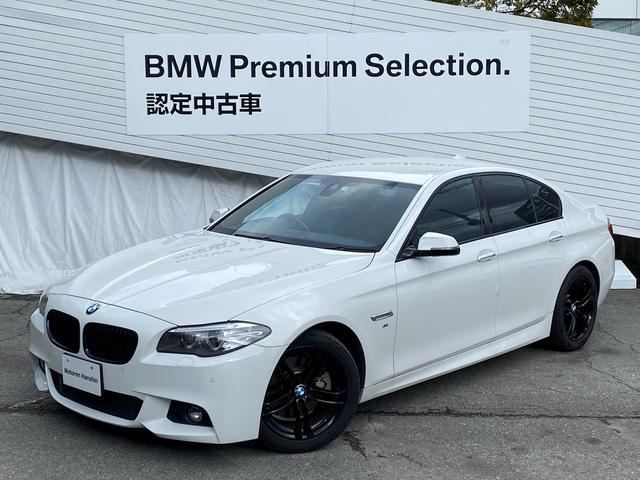 BMW 528i Mスポーツ 245馬力 黒革レザーシート シートヒーター クルーズコントロール インテリジェントセーフティー キセノンヘッドライト 18インチAW 純正HDDフルセグナビ 認定保証