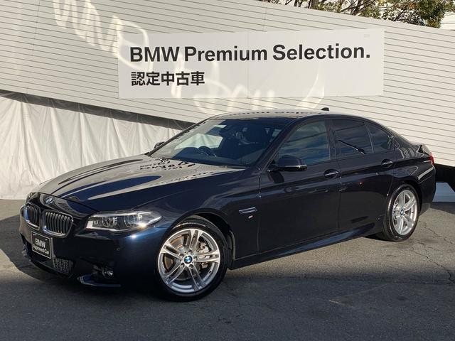 BMW 523d Mスポーツ 純正HDDナビバックカメラミラーETCパークディスタンスコントロールミュージックコレクションミラーETCインテリジェントセーフティ純正AWLEDヘッドライトコンフォートアクセスUSB端子クルコン