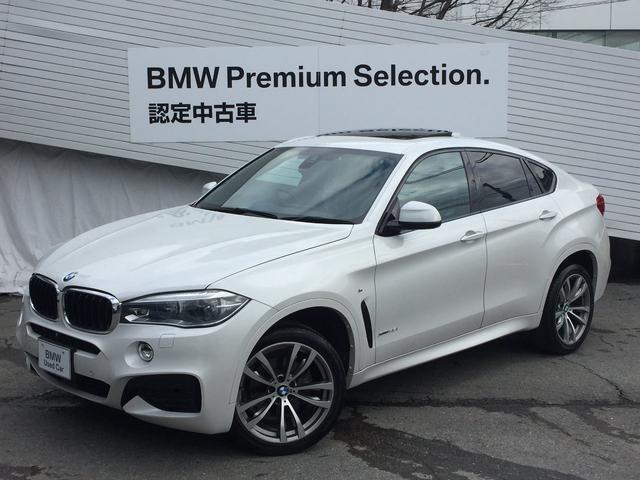BMW xDrive 35i Mスポーツ ガラスサンルーフ アクティブクルーズコントロール 液晶メーター ヘッドアップディスプレイ ブラックレザーシート LEDヘッドライト バックカメラ シートヒーター ミュージックコレクション 地デジ
