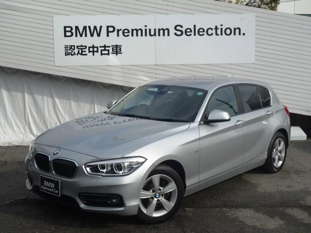 BMW 118i スポーツ ワンオーナー パーキングサポート コンフォートアクセス LEDヘッドライト 純正17インチAW シートヒーター 純正HDDナビ バックカメラ PDC ミラーETC