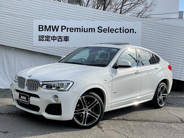 BMW xDrive 35i Mスポーツ アドバンスドアクティブセーフティーLEDヘッドライトOP20インチAWハーマンカードンサンルーフコンフォートアクセスサドルブラウンレザーシートヒーターアクティブクルーズコントロール全周囲カメラフルセグ