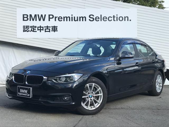 BMW 3シリーズ 318i Mスポーツ 1500ccエンジン 純正HDDナビ LEDヘッドライト バックカメラ 電動シート ミラーETC 純正AW コンフォートアクセス クルーズコントロール ミュージックコレクション ドライビングアシスト