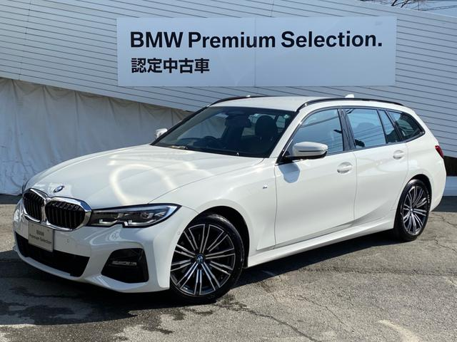 BMW 3シリーズ 320d xDriveツーリング Mスポーツ コンフォートパッケージ HiFiスピーカーシステム 弊社元デモカー 純正HDDナビ バックカメラ LEDヘッドライト アクティブクルーズコントロール ETC オートトランクゲート 電動フロントシート