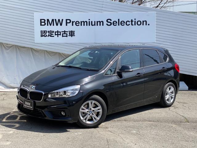 BMW 218iアクティブツアラー プラスパッケージパーキングサポートバックカメラパークディスタンスコントロールLEDヘッドライトミラーETCミュージックコレクション純正HDDナビAUX端子純正AWドライビングアシスト