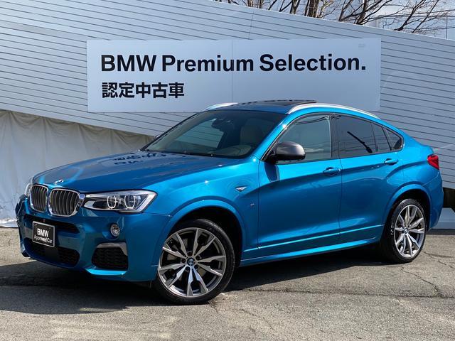 BMW X4 M40i 認定保証 純正HDDナビゲーション ホワイトレザーシート シートヒーター バックカメラ サンルーフ 電動トランクゲート 左ハンドル アクティブクルーズコントロール 純正20インチAW