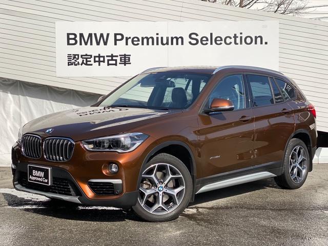 BMW xDrive 18d xライン ワンオーナー 純正HDDナビ バックカメラ 電動リアゲート LEDヘッドライト 社外地デジ 純正18インチAW コンフォートパッケージ ミラーETC パークディスタンスコントロール