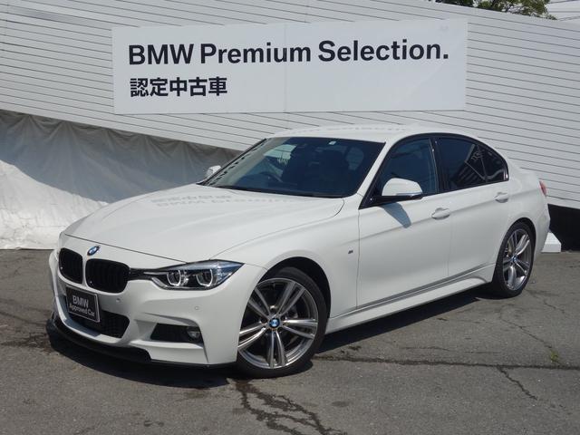 BMW 3シリーズ 320i Mスポーツ 純正HDDナビ バックカメラ 衝突軽減ブレーキ レーンディパーチャー レーンチェンジウォー二ング LEDヘッドライト 規格外純正19インチアルミ 電動シート シートヒーター ミラー型ETC