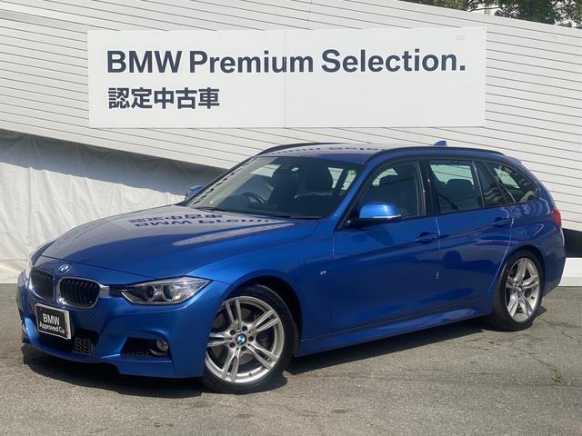 BMW 3シリーズ 335iツーリング Mスポーツ 直6EG 3000cc純正HDDナビゲーション 電動トランク バックカメラ メモリ付き電動シート ワンオーナー クルーズコントロール 衝突軽減ブレーキ 車線逸脱警告 純正アロイホイール ミラーETC