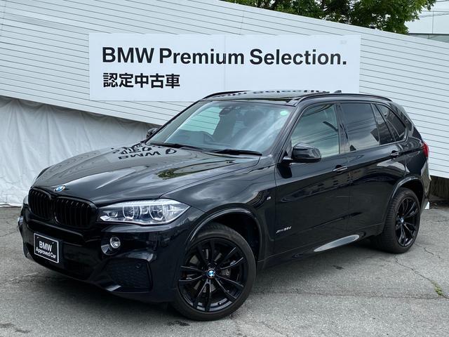 BMW X5 リミテッドブラック ワンオーナー パノラマサンルーフ ソフトクローズドア Harman/Kardonスピーカー LEDヘッドライト 電動リアゲート 純正20インチAW 黒革レザー 前後シートヒーター アクティブクルーズC