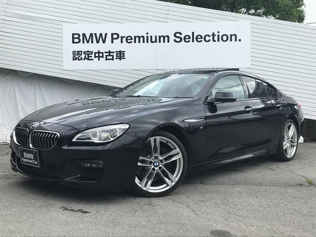 BMW 6シリーズ 640iグランクーペ Mスポーツ 後期モデル ハイライン サンルーフ LEDヘッドライト シナモンブラウンレザーシート 20インチアルミ ヘッドアップディスプレイ シートヒーティング アクティブクルーズコントロール HDDナビ地デジ