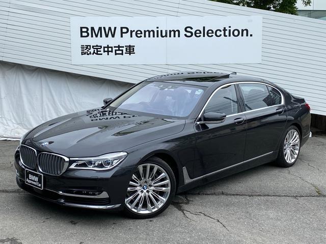 BMW 7シリーズ 740Ld xDrive エクセレンス パノラマサンルーフ リアエンターテインメント 純正20インチAW Harman/Kardonスピーカー 黒革レザーシート 前後シートヒーター 前後シートクーラー アクティブクルーズコントロール
