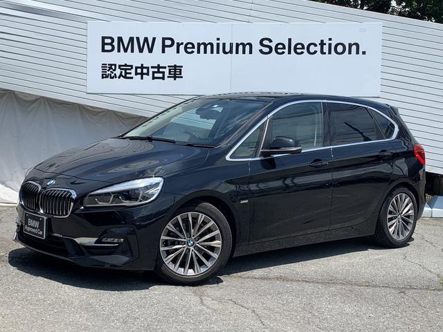 BMW 2シリーズ 218dアクティブツアラー ラグジュアリー コンフォートパッケージ 電動リアゲート コンフォートアクセス ライトパッケージ オイスターレザーシート シートヒーティング 電動シート HDDナビ Bカメラ LEDヘッドライト パーキングアシスト