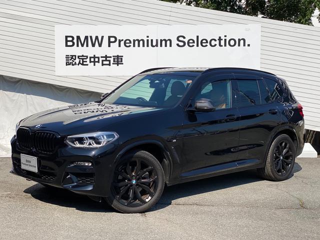 BMW X3 ミッドナイトエディション 限定130台 20インチAW コニャックレザーシート シートヒーター ハーマンカードンスピーカー アンビエントライト カーボンミラーカバー 360度カメラ 電動トランク アクティブクルーズコントロール