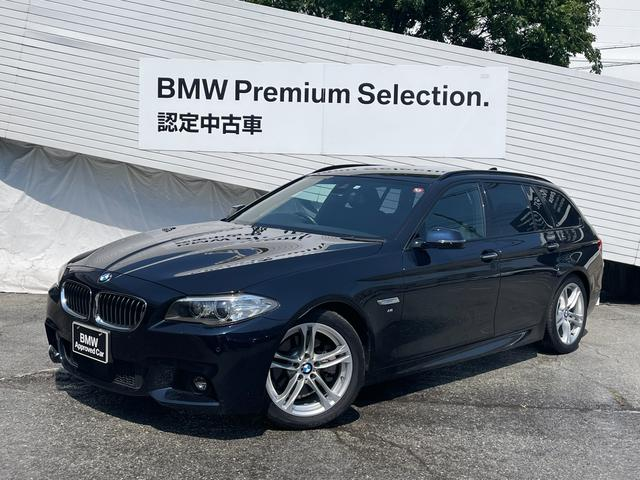 BMW 523dツーリング Mスポーツ アクティブクルーズコントロール レーンチェンジウォーニング 衝突回避被害軽減ブレーキ 電動テールゲート 電動シート コンフォートアクセス HDDナビ地デジ ミラーETC 18インチアルミ パドルシフト