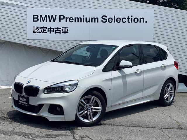BMW 218dアクティブツアラー Mスポーツ アドバンスドアクティブセーフティPKG コンフォートPKG パーキングサポートPKG ヘッドアップディスプレイ ACC コンフォートアクセス 電動リアゲート バックカメラ HDDナビ LEDヘッド