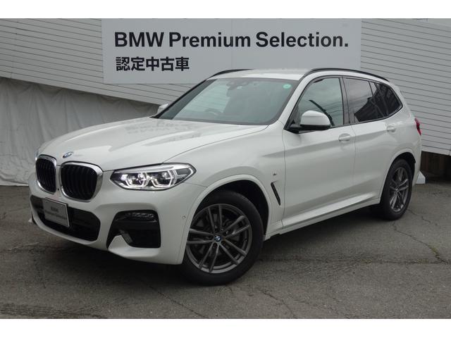 BMW xDrive 20d Mスポーツ ライブコックピット ハイラインPKG 黒レザーシート ランバーサポート シートヒーター アンビエントライト LEDヘッドライト 360度カメラ 電動リアゲ―ト 衝突軽減ブレーキ レーンディパーチャー