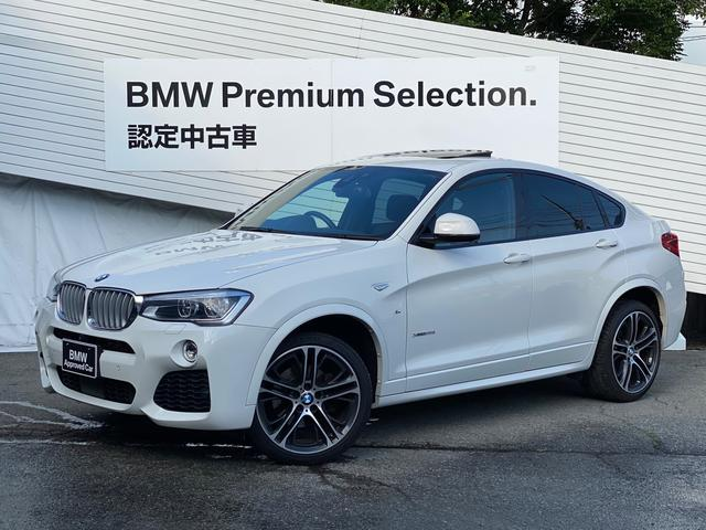 BMW xDrive 35i Mスポーツ サンルーフ アダプティブLEDヘッドライト モカレザーシート 20インチAW シートヒーター 直列6気筒 バックカメラ トップビュー フルセグTV レーンチェンジウォーニング アクティブクルーズ