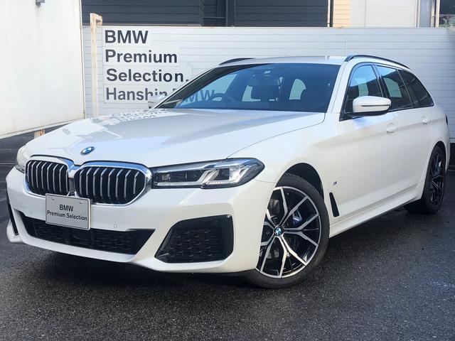 BMW 5シリーズ 530iツーリング Mスポーツ 弊社元デモカー 後期モデル エクスクルーシブナッパレザーパッケージ コンフォートシート シートヒーター シートエアコン LEDヘッドライト 19インチAW 電動シート アクティブクルーズコントロール