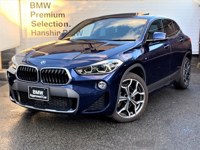 BMW X2 xDrive 20i MスポーツX ハイラインPKG ブラックレザーシート シートヒーター 電動シート セレクトPKG パノラマサンルーフ HiFiスピーカー アドバンスドアクティブセーフティPKG ヘッドアップディスプレイ ACC