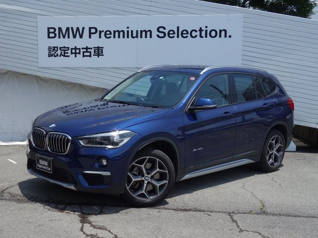 BMW X1 xDrive 25i xライン アクティブクルーズコントロール ブラックレザーシート シートヒーター 電動シート HDDナビ バックカメラ LEDヘッドライト ワンオーナー 電動リヤゲート コンフォートアクセス ミラー内蔵ETC