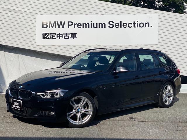 BMW 3シリーズ 320dツーリング Mスポーツ ブラックレザーシート シートヒーター 電動フロントシート バックカメラ インテリジェントセーフ 電動トランクゲート LEDヘッドライト レーンチェンジウォーニング 純正18インチAW  1オナ F31