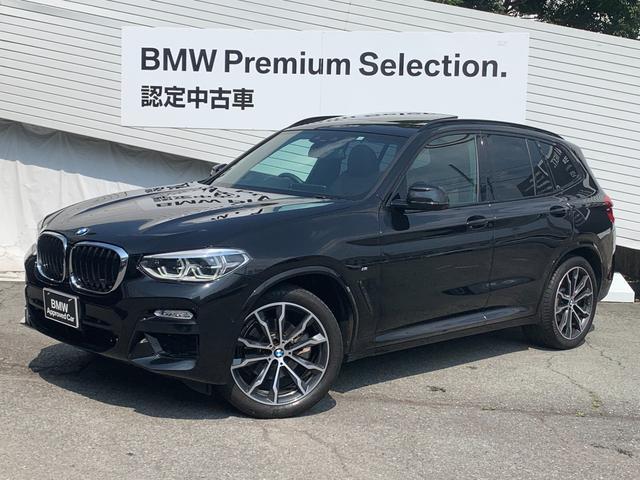 BMW xDrive 20d Mスポーツ セレクトPKG ハイラインPKG 20インチAW アンビエントライト リアシートアジャストメント サンルーフ ハーマンカードン ヘッドアップディスプレイ モカレザーシート  ランバーサポート LED