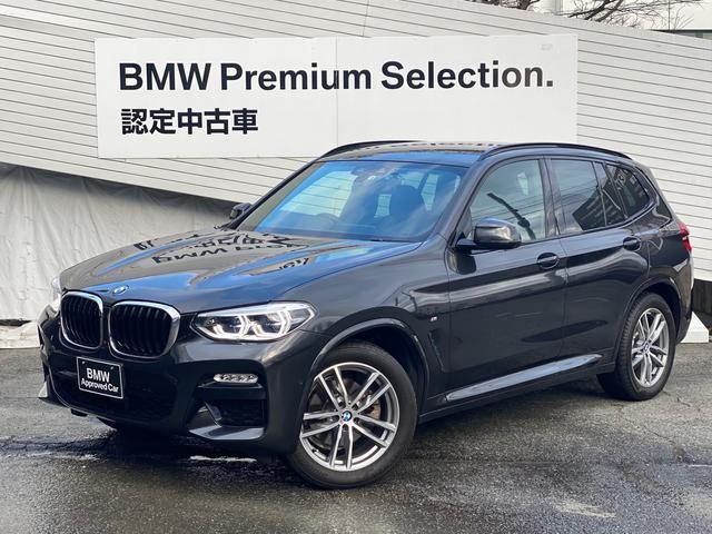 BMW xDrive 20d Mスポーツハイラインパッケージ ハイラインパッケージ ワンオーナー車 バックカメラ ミラーETC 電動トランク シートヒーター コンフォートアクセス 電動シート ミュージックコレクション パークディスタンスコントロール LEDライト