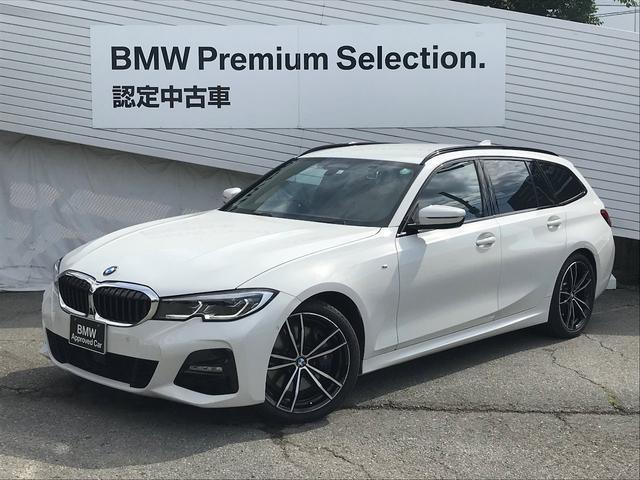 BMW 330iツーリング Mスポーツ ハイラインパッケージ イノベーションPKG ファストトラックPKG ハイラインPKG コンフォートPKG アダプティブMサスペンション 黒革 Mスポーツブレーキ レーザーライト ヘッドアップディスプレイ 全周囲カメラ