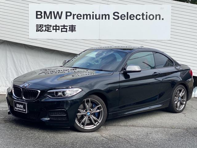 BMW 2シリーズ M240iクーペ 直列6気筒 赤レザーシート バックカメラ シートヒーター クルーズコントロール 電動フロントシート 純正18インチAW インテリジェントセーフティ 純正HDDナビゲーション オートエアコン