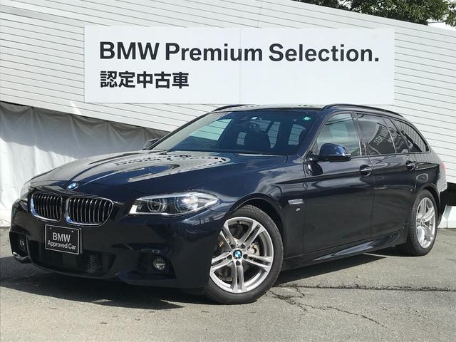 BMW 5シリーズ 523dツーリング Mスポーツ ハイラインパッケージ パノラマサンルーフ ブラックレザー 前後シートヒーター 電動リアゲート パワーシート アクティブクルーズ バックカメラ PDCセンサー 純正HDDナビ フルセグTV LEDヘッドライト 純正18AW