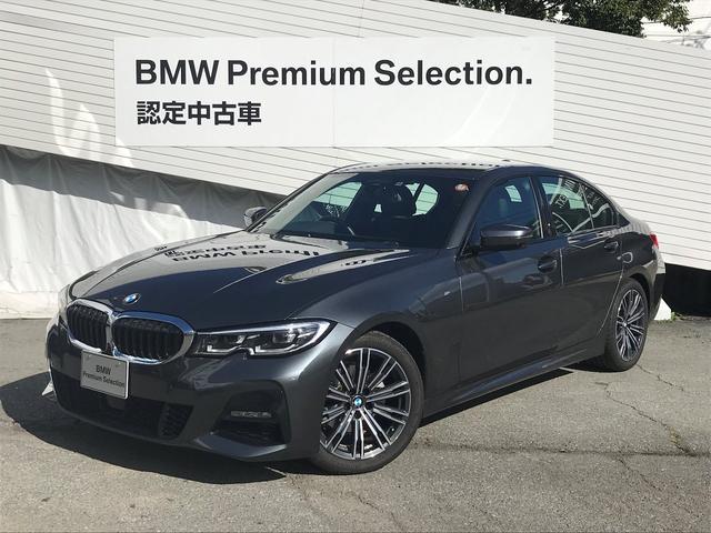 BMW 320i Mスポーツ パーキングアシストプラス HDDナビ 全周囲カメラ ETC LEDヘッドライト コンフォートアクセス パドルシフト 電動シート アクティブクルーズコントロール レーンコントロールアシスト ミラーETC